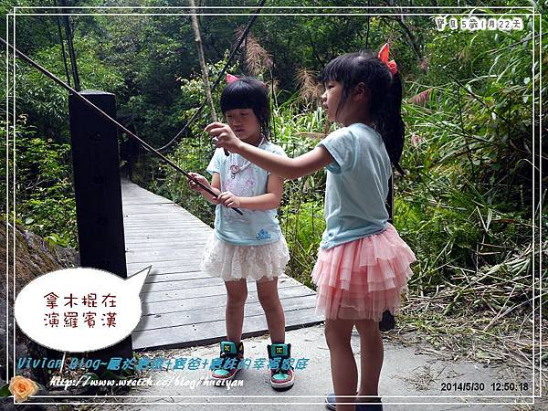 5Y1M-綠水步道&七星潭P190043001.jpg
