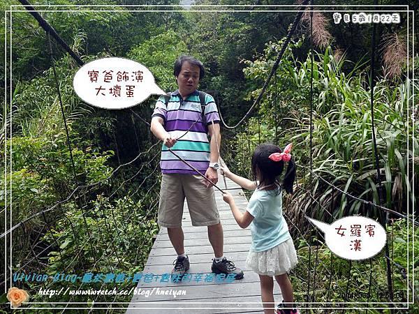 5Y1M-綠水步道&七星潭P190044301.jpg