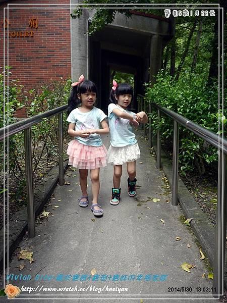 5Y1M-綠水步道&七星潭P190046101.jpg