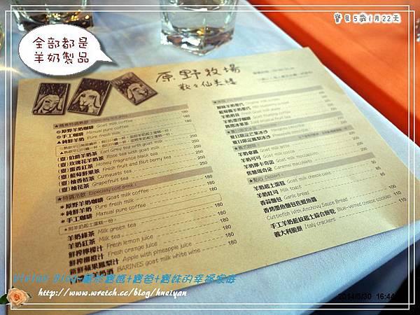 5Y1M-綠水步道&七星潭P190054601.jpg