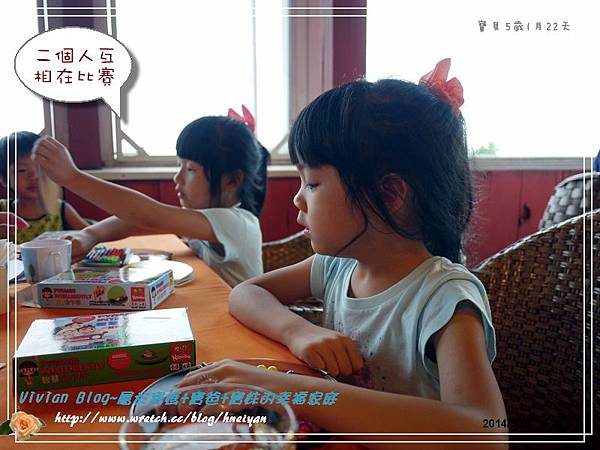 5Y1M-綠水步道&七星潭P190055901.jpg