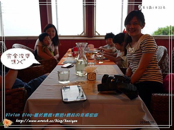5Y1M-綠水步道&七星潭P190057401.jpg