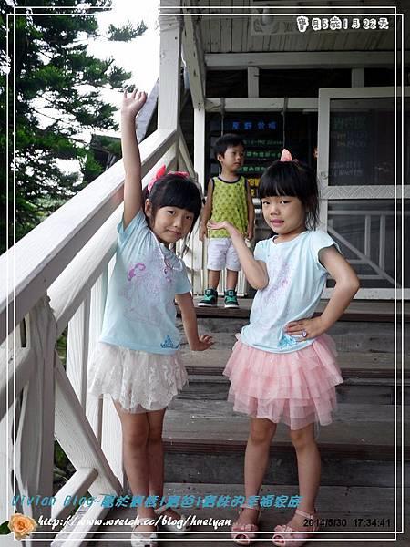 5Y1M-綠水步道&七星潭P190062301.jpg