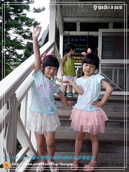 5Y1M-綠水步道&七星潭P190062401.jpg