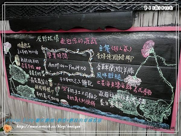 5Y1M-綠水步道&七星潭P190062501.jpg