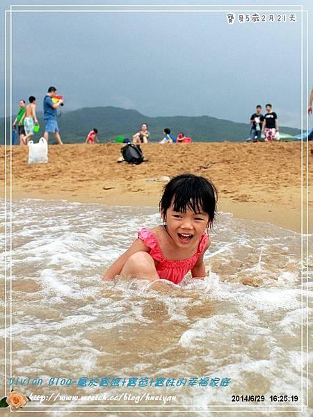 5Y2M-福隆海水浴場IMG_630301.jpg
