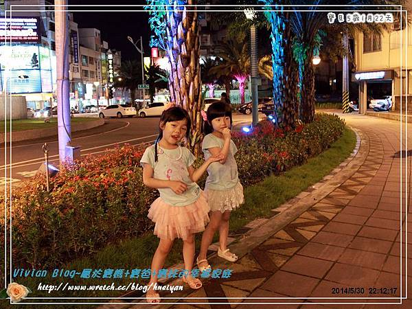 5Y1M-花蓮之旅老時光燒堯IMG_239401.jpg