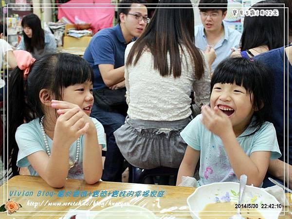 5Y1M-花蓮之旅老時光燒堯IMG_249401.jpg