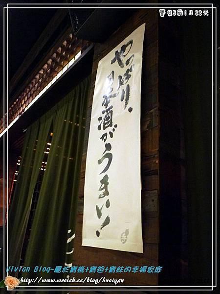 5Y1M-花蓮之旅老時光燒堯P190065001.jpg