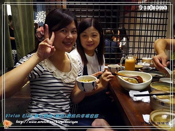 5Y1M-花蓮之旅老時光燒堯P190073301.jpg