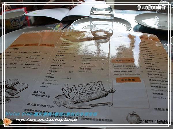 5Y3M-三芝窯烤pizzaIMG_663201.jpg