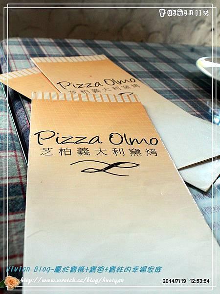 5Y3M-三芝窯烤pizzaIMG_663501.jpg