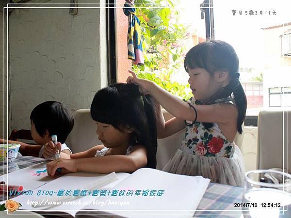 5Y3M-三芝窯烤pizzaIMG_663601.jpg