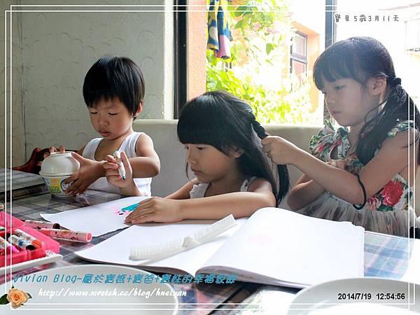 5Y3M-三芝窯烤pizzaIMG_663901.jpg
