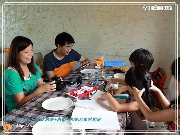 5Y3M-三芝窯烤pizzaIMG_664401.jpg