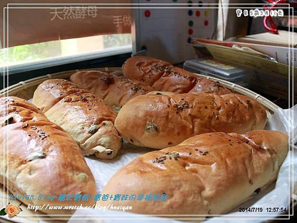 5Y3M-三芝窯烤pizzaIMG_666101.jpg