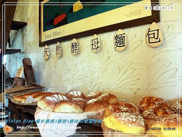 5Y3M-三芝窯烤pizzaIMG_666401.jpg