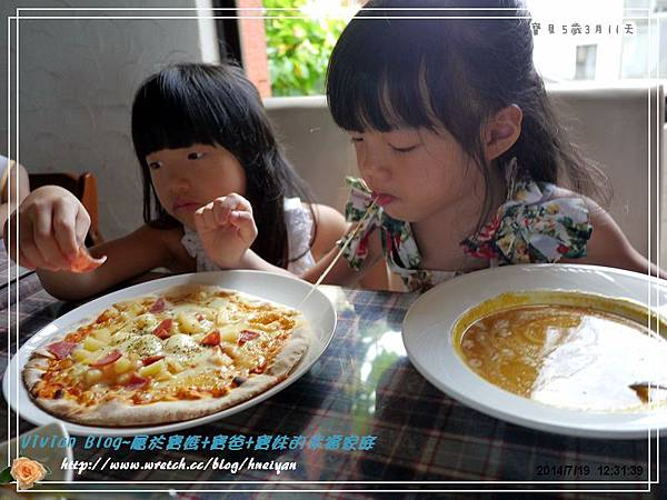 5Y3M-三芝窯烤pizzaP193068901.jpg