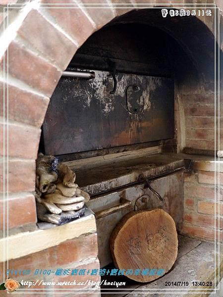 5Y3M-三芝窯烤pizzaP193074201.jpg
