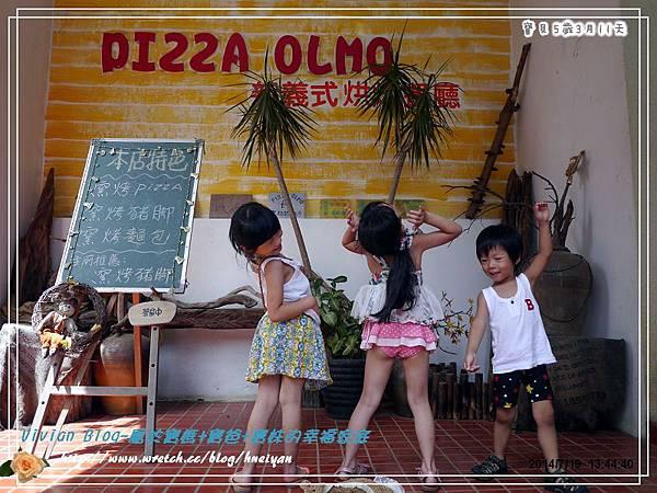 5Y3M-三芝窯烤pizzaP193076601.jpg