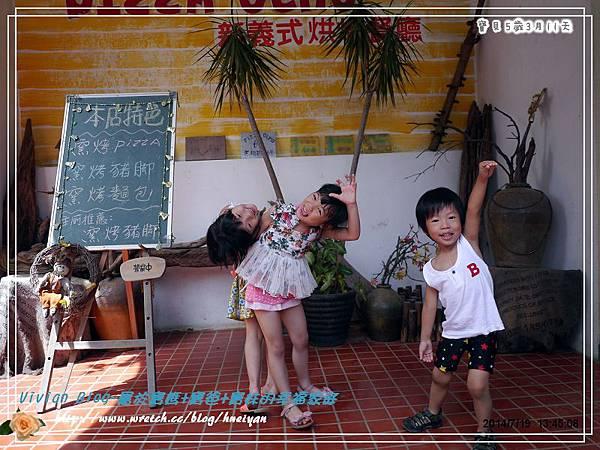 5Y3M-三芝窯烤pizzaP193076901.jpg