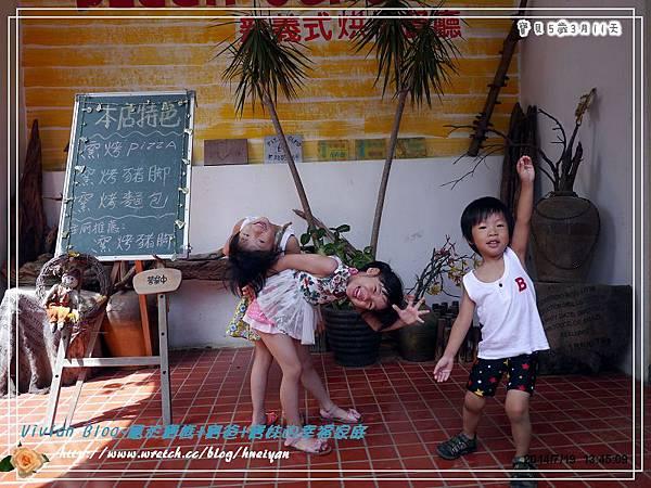 5Y3M-三芝窯烤pizzaP193077001.jpg