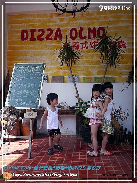 5Y3M-三芝窯烤pizzaP193077401.jpg
