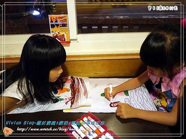 5Y3M-白沙灣玩水P193092601.jpg