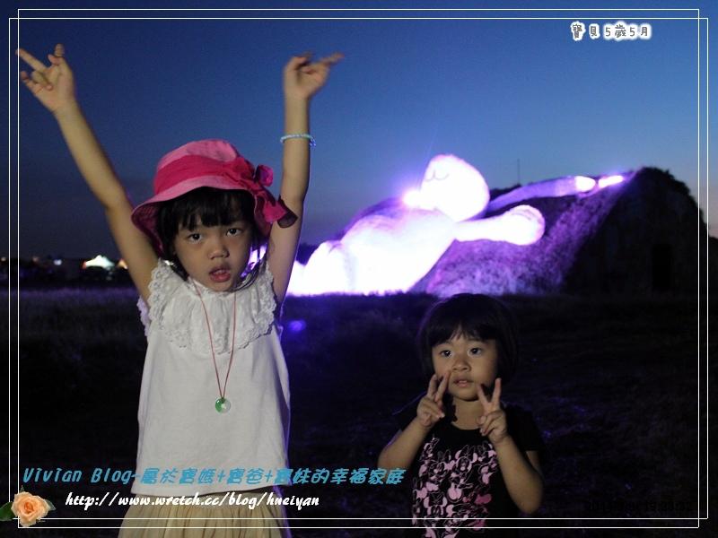 5Y5M-桃園地藝節IMG_882001.jpg