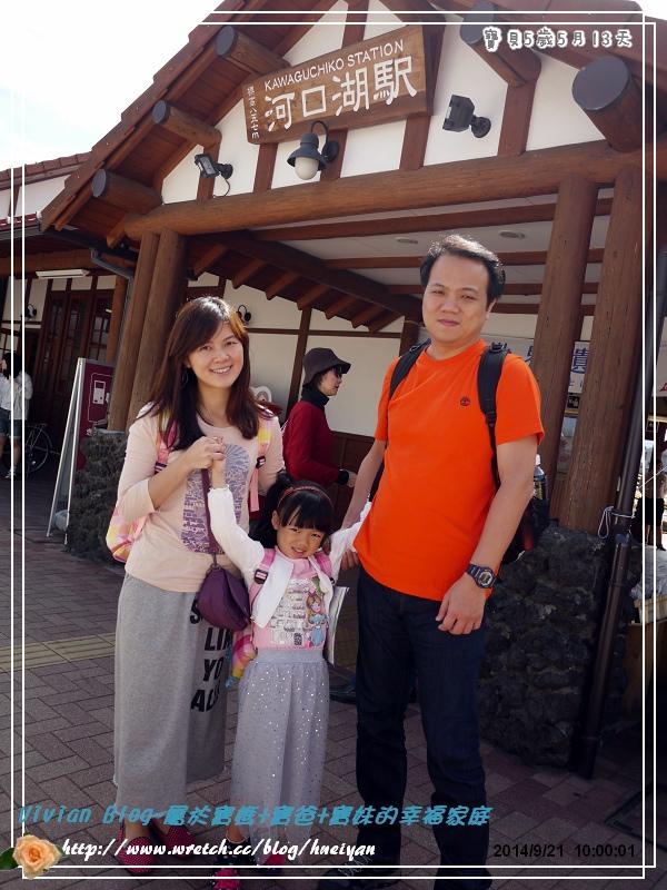 5Y5M-日本之旅day2P198002201.jpg