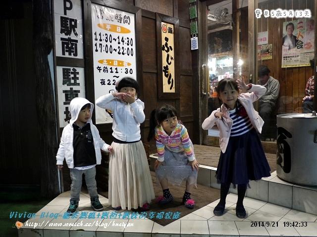 5Y5M-日本行音樂城堡P198072101