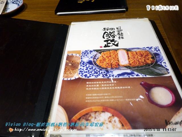 5Y9M-大江一日遊P210010501.jpg