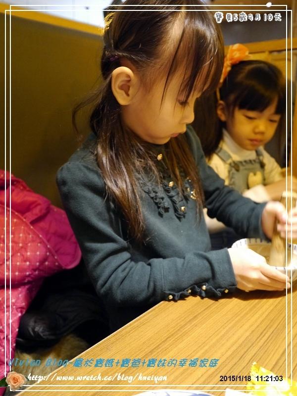 5Y9M-大江一日遊P210011701.jpg
