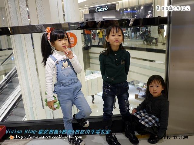 5Y9M-大江一日遊P210019201.jpg