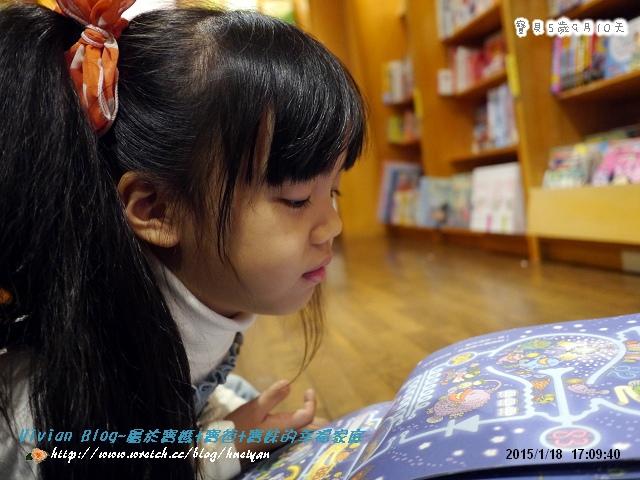 5Y9M-大江一日遊P210022501.jpg