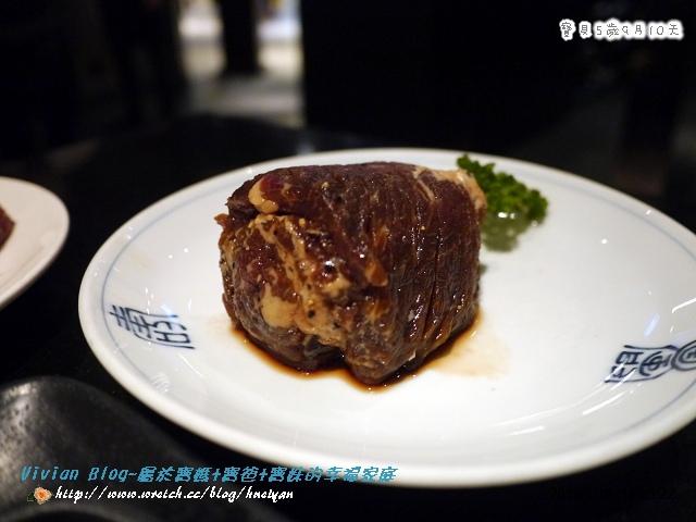 5Y9M-大江一日遊P210025501.jpg