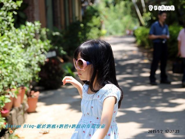 6Y0M-嘉義雲林之旅day1IMG_763001.jpg