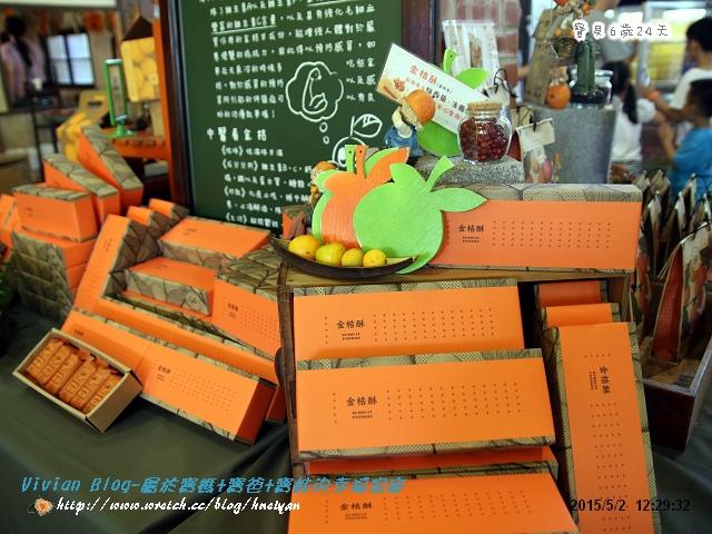 6Y0M-嘉義雲林之旅day1IMG_763301.jpg