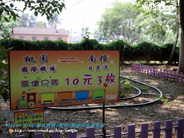 6Y0M-嘉義雲林之旅day1IMG_771401.jpg
