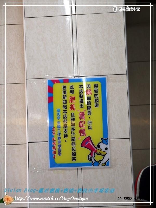 6Y0M-嘉義雲林之旅day1IMG_772001.jpg