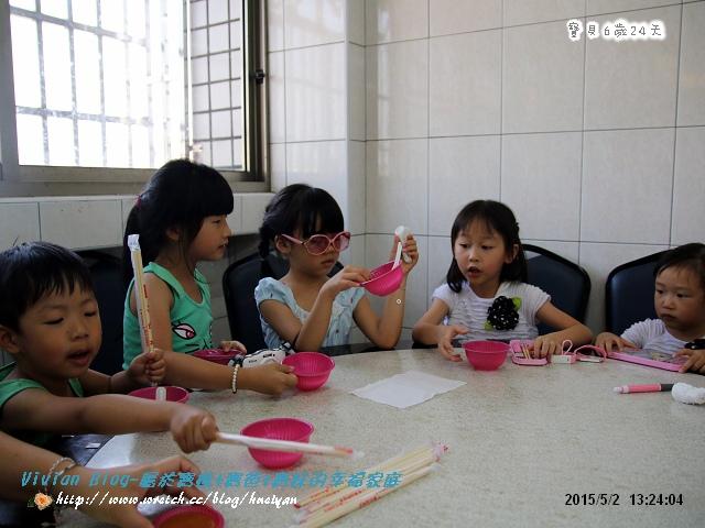 6Y0M-嘉義雲林之旅day1IMG_772901.jpg