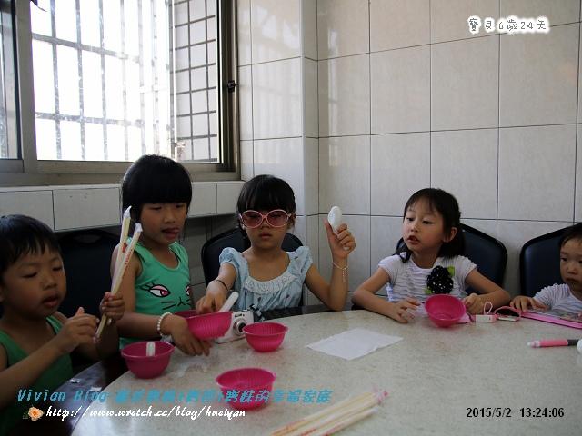 6Y0M-嘉義雲林之旅day1IMG_773001.jpg