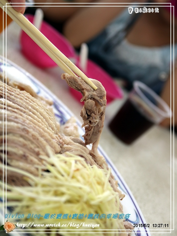 6Y0M-嘉義雲林之旅day1IMG_774001.jpg