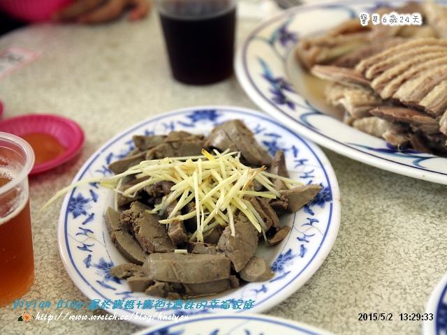 6Y0M-嘉義雲林之旅day1IMG_774501.jpg