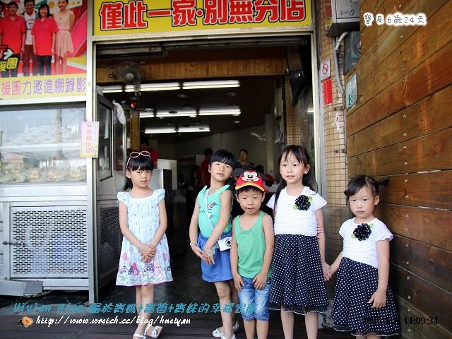 6Y0M-嘉義雲林之旅day1IMG_777401.jpg