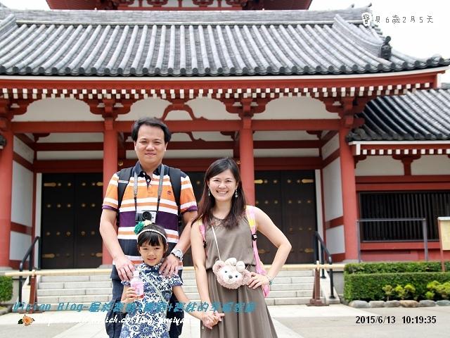6Y2M-日本之旅day1IMG_782201.jpg