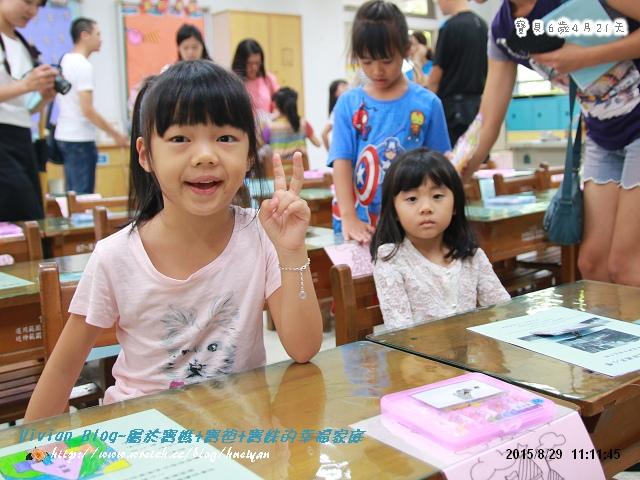 6Y4M-小學新生營IMG_067301.jpg