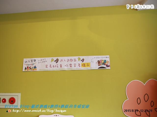 6Y4M-小學新生營IMG_073301.jpg
