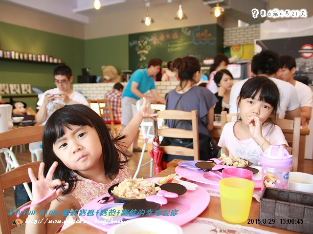 6Y4M-小學新生營'IMG_080801.jpg