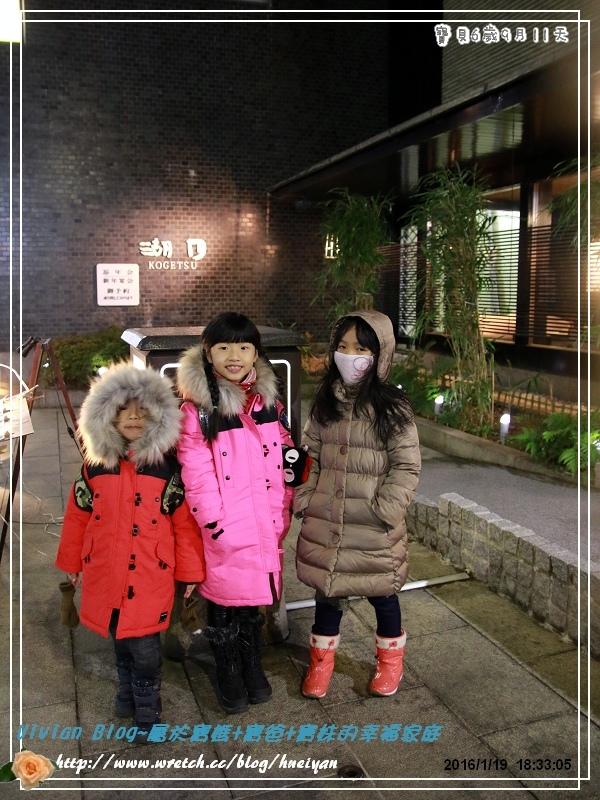 6Y9M-日本京板神奈之旅IMG_843101.jpg